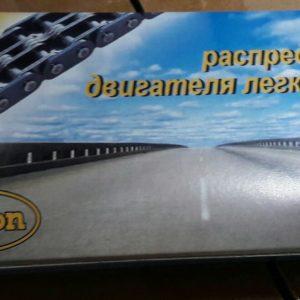 Цепь ГРМ М412